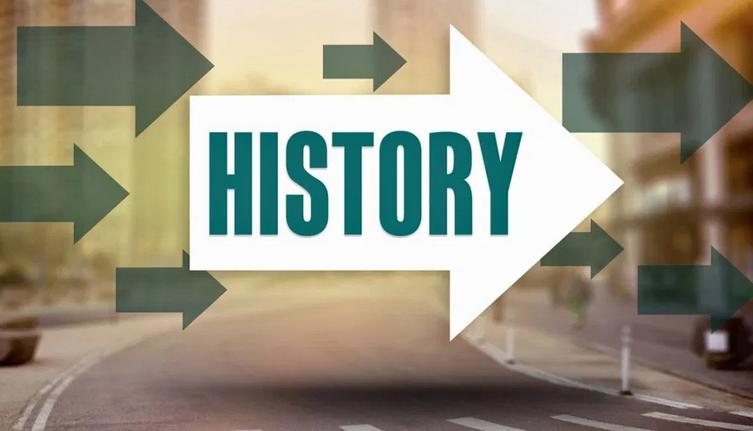 History Sound Bites